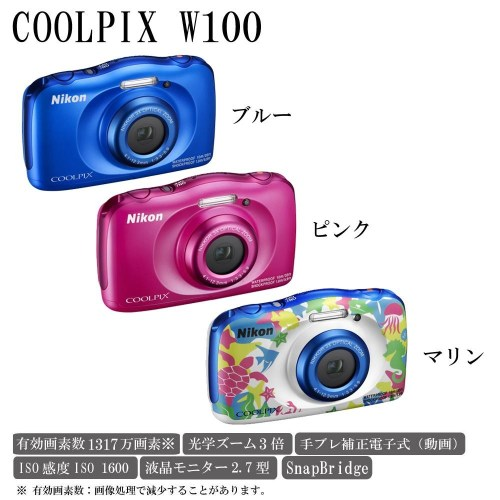 Medium Crop Of Nikon Coolpix W100