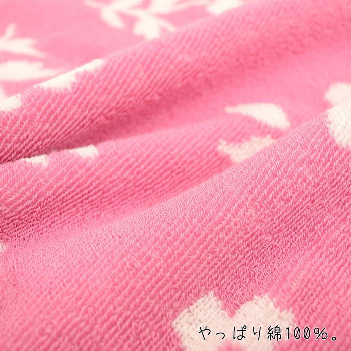 KODAWARI ANMINKAN Jacquard Terry cloth bath mats approx 42 x 62 cm