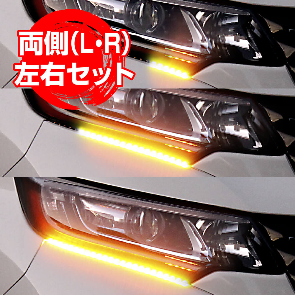 12v Led Blinker It Is Post Mailing For Entering Sequential Blinker Blinker Led Tape Light 12v 40 Centimeters 30 Two Silicon Thin Sectile Waterproofing Orange Umber
