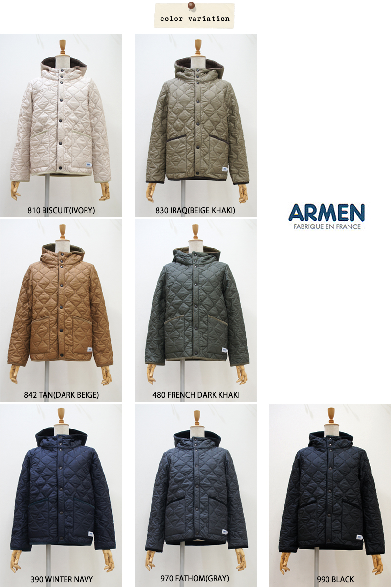 Ar Men Armen Nylon Fleece Reversible Hooded Quilted Jacket