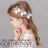 Dress shop GOLDBUNNY | Rakuten Global Market: Children's ...
