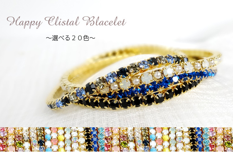 Hanatelier 20 Colors Of Happyclystal Tennis Bracelet