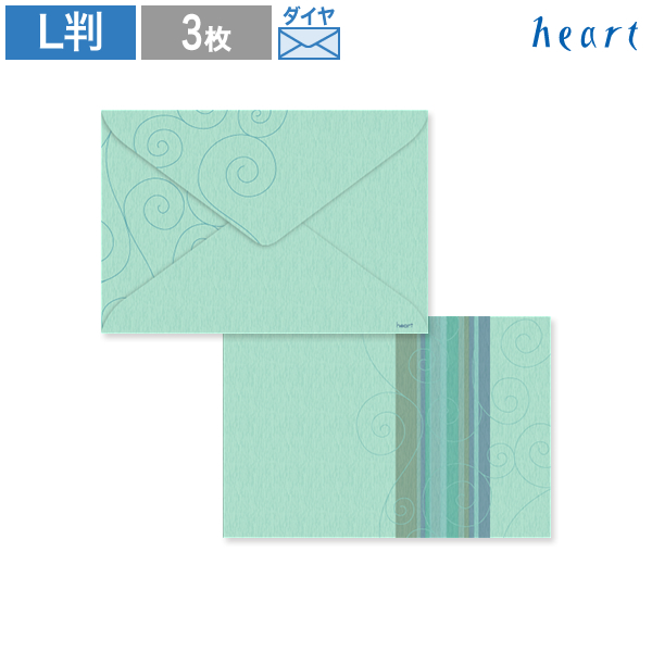 heart-onlineshop Wave stripe Green who has a cute mini-envelope