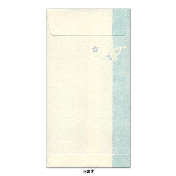 Ashiya Hori-Mansho-do Rakuten Global Market Talisman size N B not - money size envelopes
