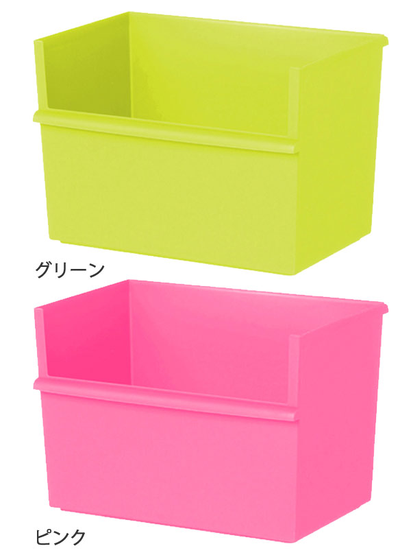 interior-palette Color box for storage boxes just it wide deep
