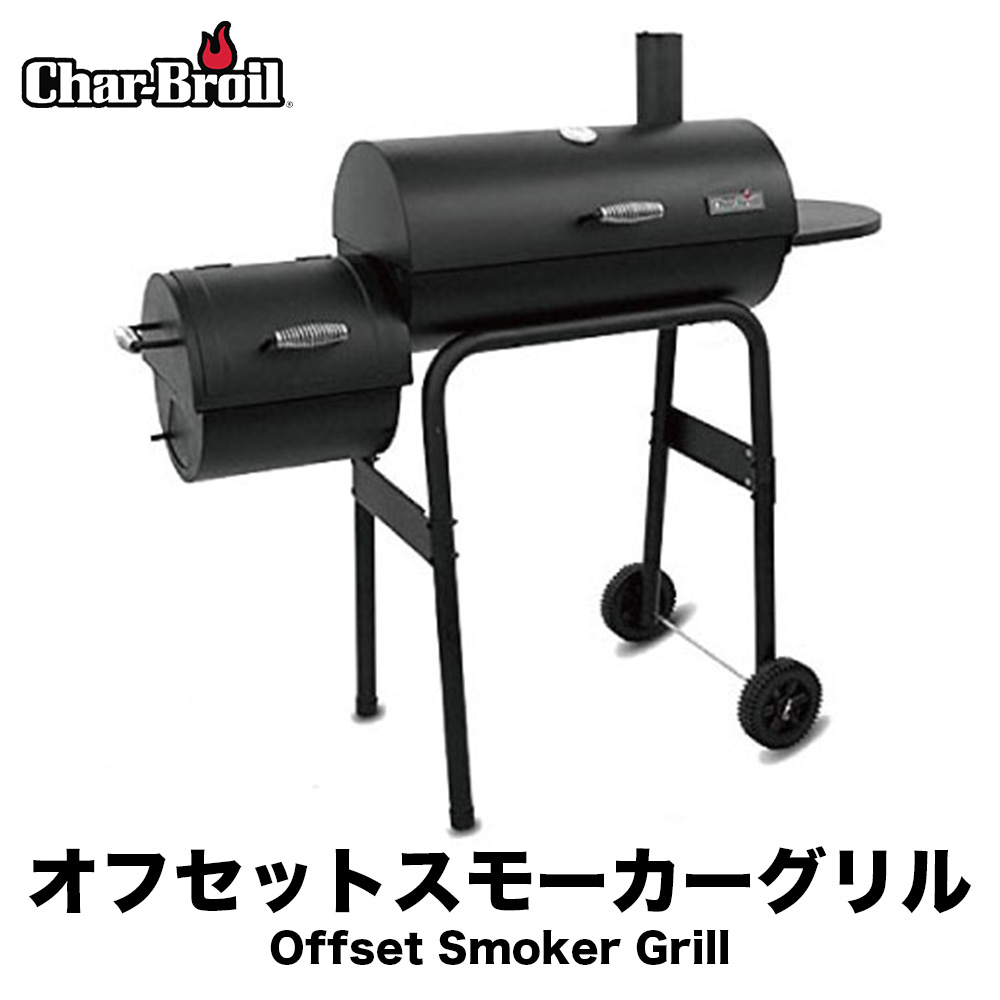 Grill Camping Outdoor Camping Outdoors Outdoors Porch Fashion With The Barbecue Cooker Charcoal Bbq Smoking Grill Charr Bath Yl Offset Smoker Charcoal Lid In The