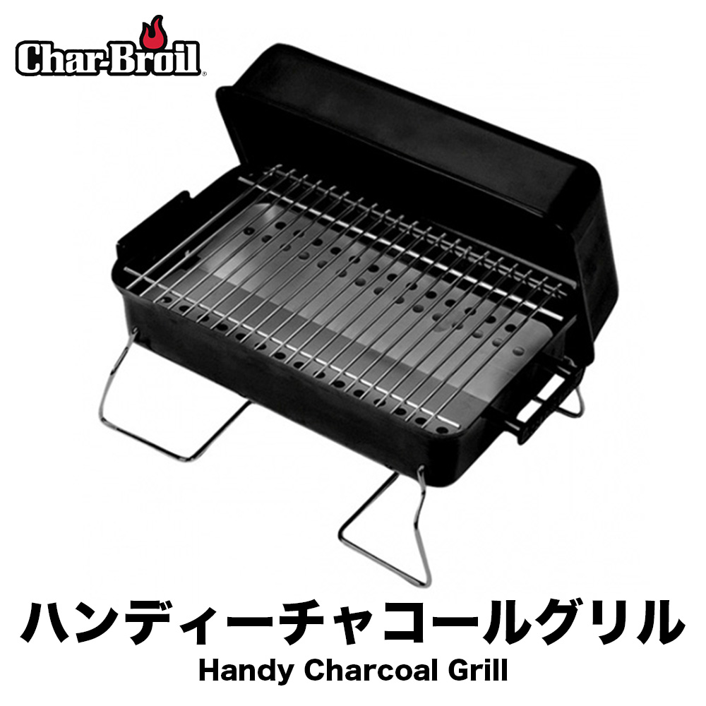 Grill Camping Outdoor Camping Carrying Around Outdoors Outdoors Handy Charcoal Grill With The Barbecue Cooker United States Charcoal Bbq Grill Compact Folding Type