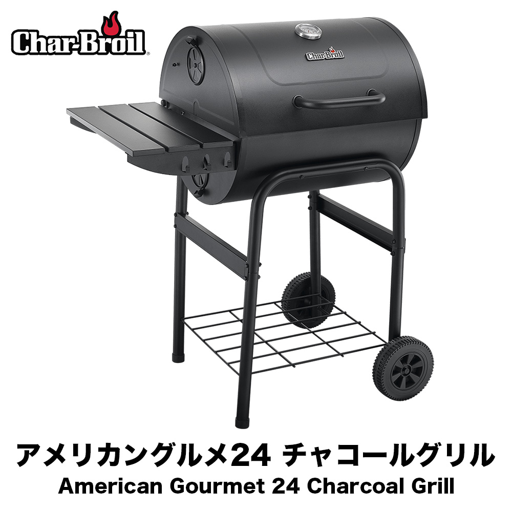 Grill Camping The Large Scale Outdoor Camping Outdoors Outdoors With The American Gourmet 24 Charcoal Grill Barbecue Cooker United States Charcoal Bbq Grill Charr