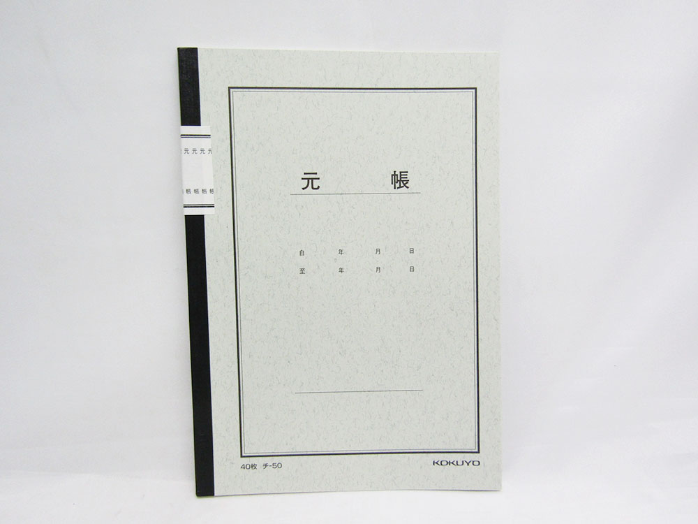 japanese-stationery Business store Notebook-type account book A5
