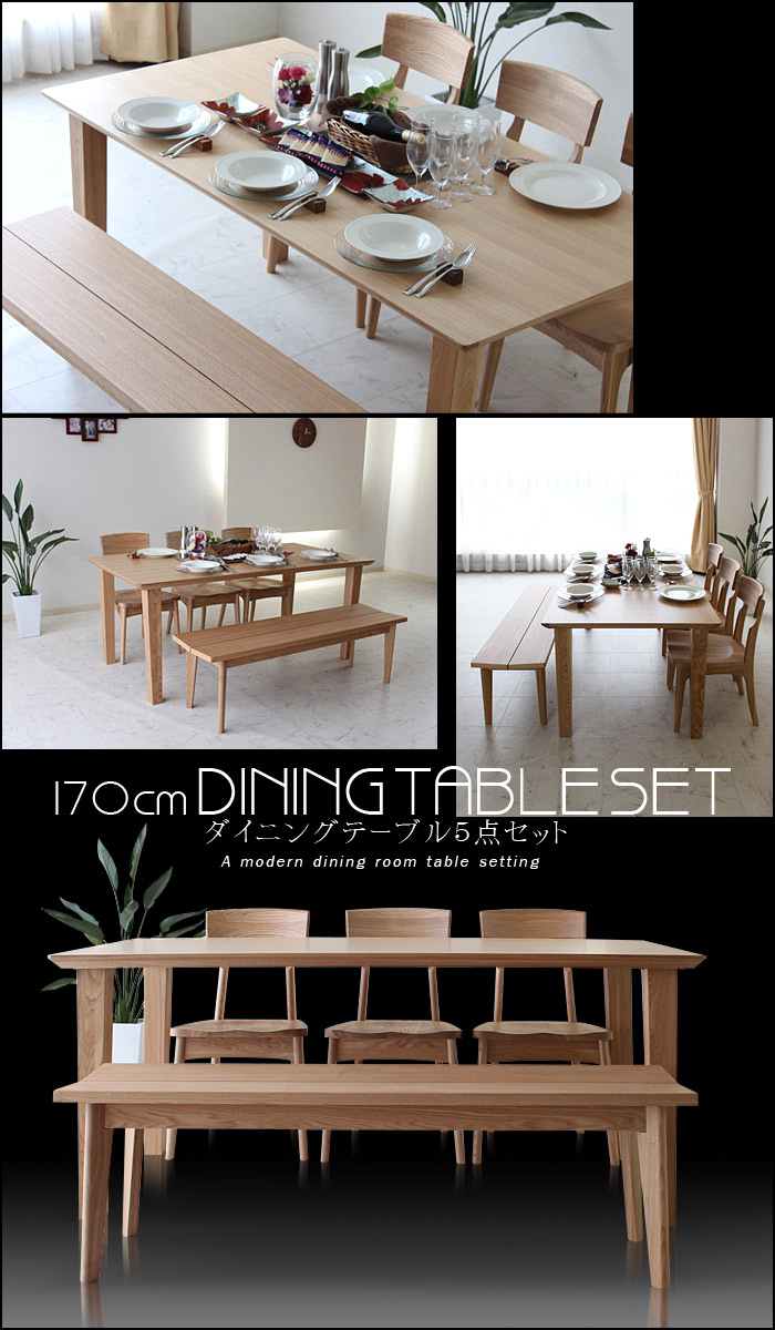 Modern Dining Table Chairs 170 Cm Dining Table Set Bench Dining Set Dining 5 Point Set Tamo Dining Chairs Dining Tables Dining Table Dining Table Set Seven Seat Tables Chairs
