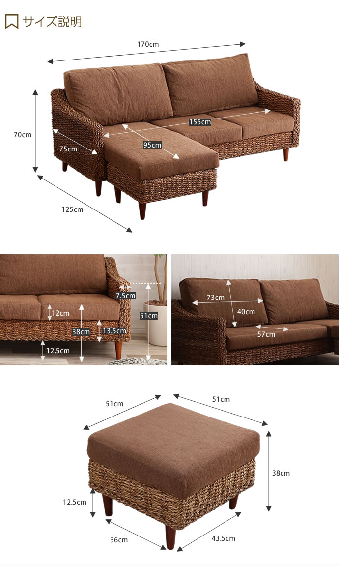 Sofa Tax Japan Asian Furniture Couch Sofa Three Seat Sofa Three Seat 3 3 For People Over 20 Off Asian Japanese Modern Rattan Storage Store Brezza Thewslongkauci 3