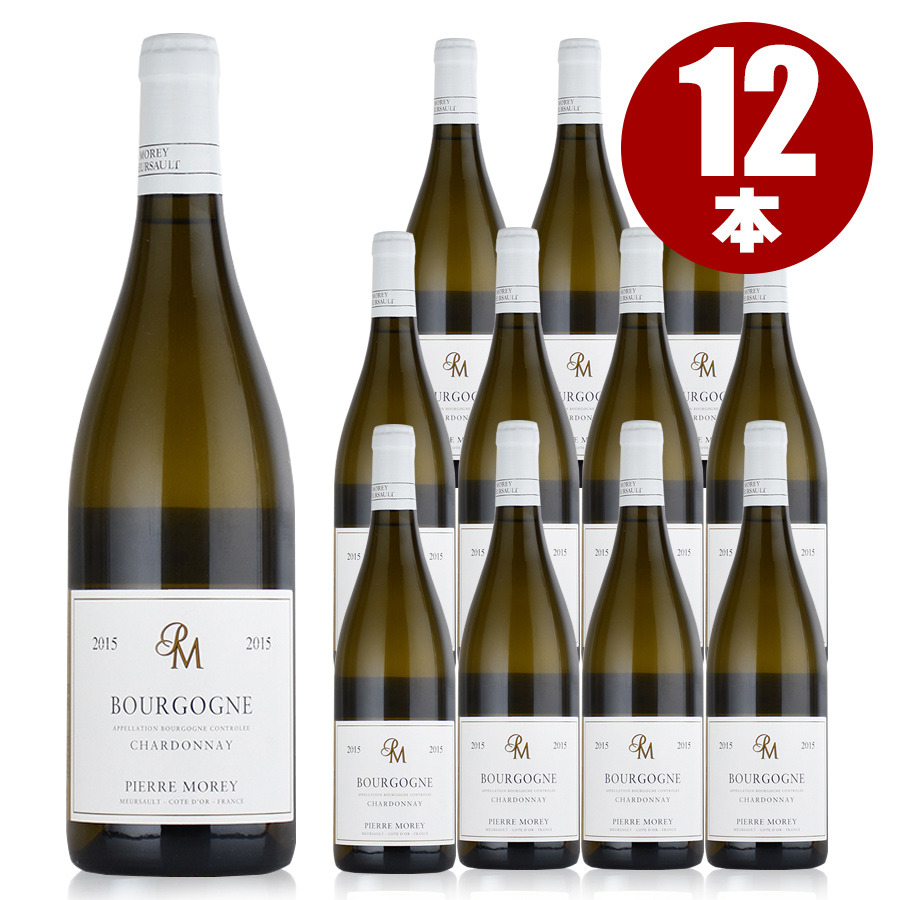Pierre Bourgogne 2015 Pierre Leaks One Case Of Bourgogne Chardonnay
