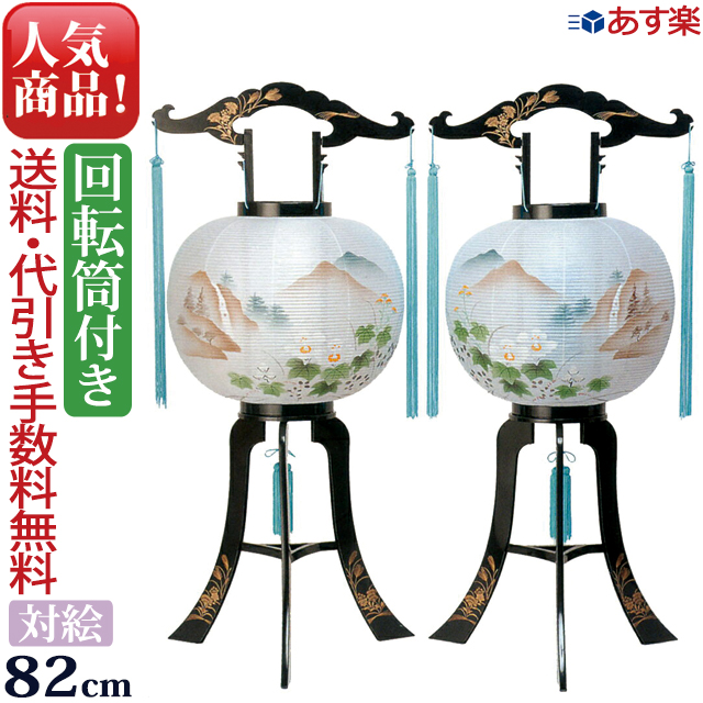 kb-hayashi A tray lantern tray lantern tray lantern \