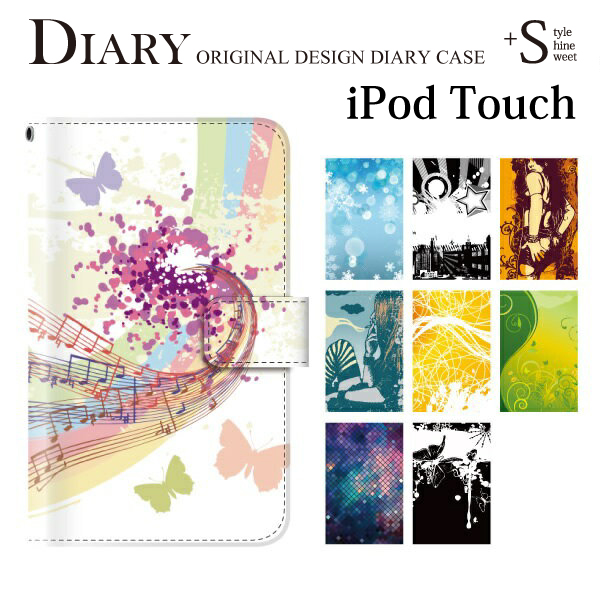 kintsu iPod touch 5 case Organizer-artistic design/iPod touch 5