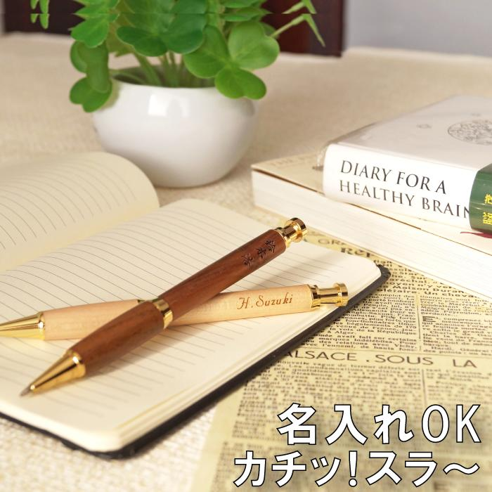 kizamu Name wooden pen name enter gifts branded gifts writing