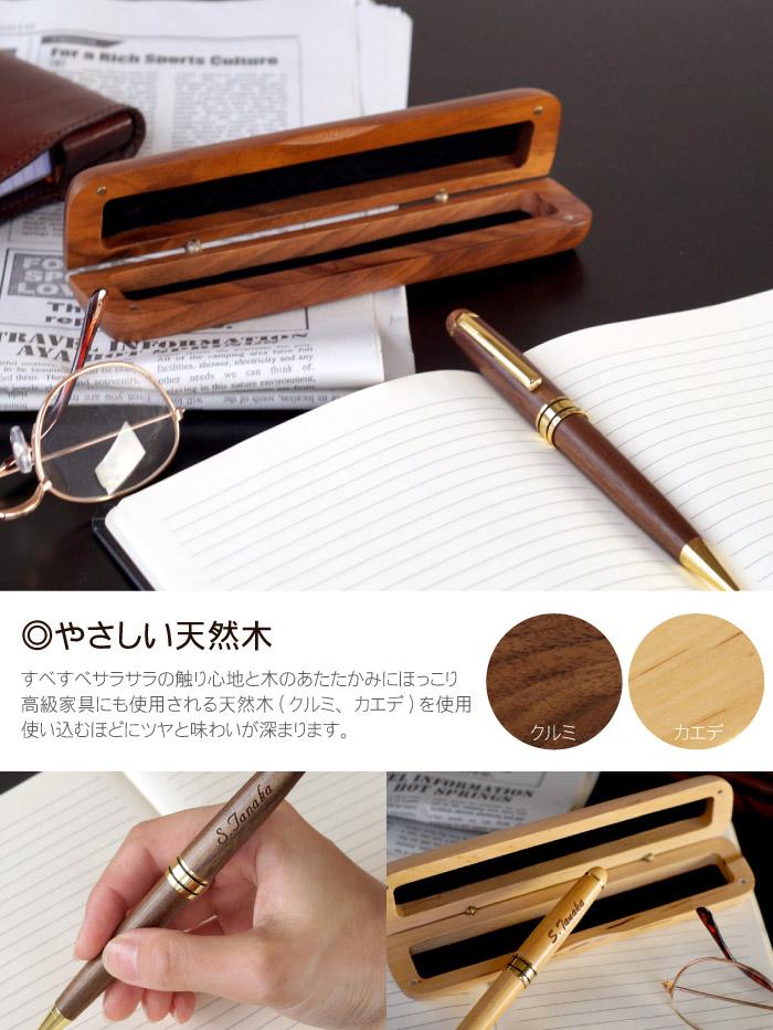 kizamu Name wooden pen name enter gifts branded gifts written