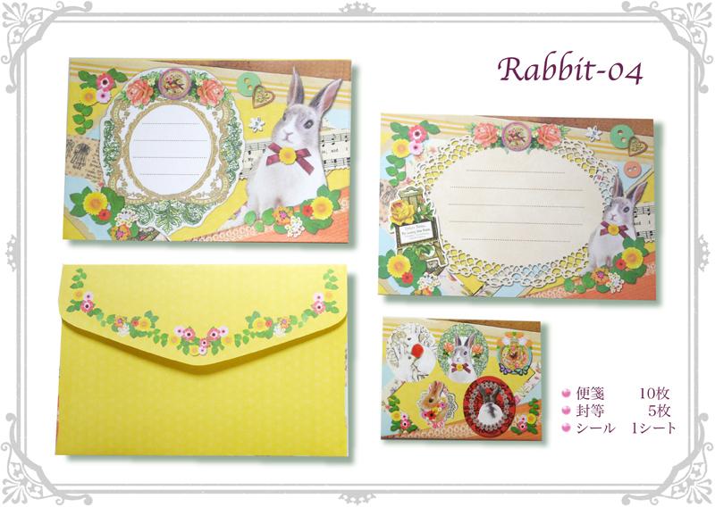 kyotorurihinagiku Letterset Rabbit Sticker rabbit rabbit letter