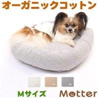 m-mutter: Organic cotton dog beds pet beds, dog vet ...