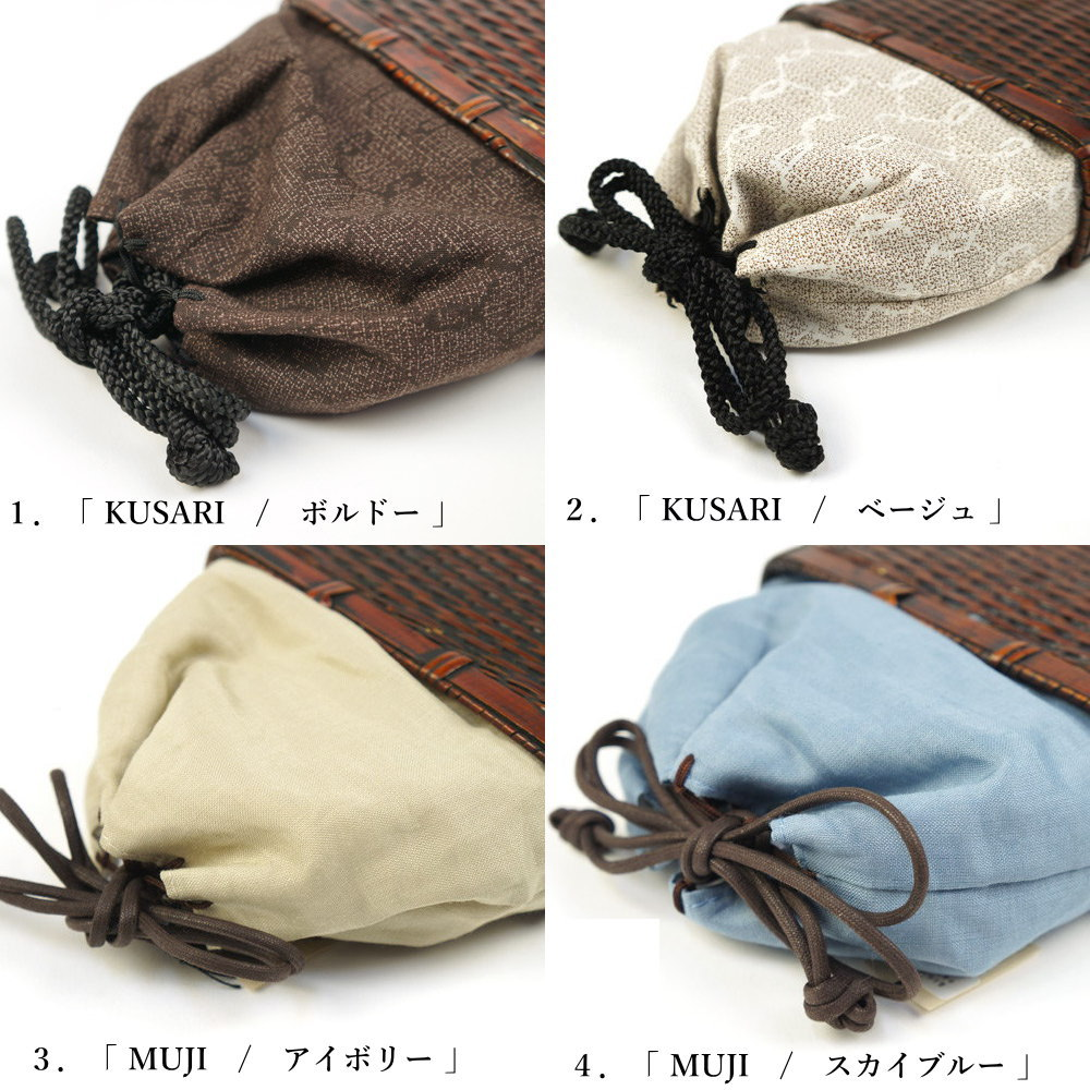 Muji Bordeaux Under Up To 3 000 Yen Off Coupon Distribution Basket Chain Flower Bookmark Brand Light Blue Bordeaux Beige For All 2 Men S Cloth Pouch Basket Type