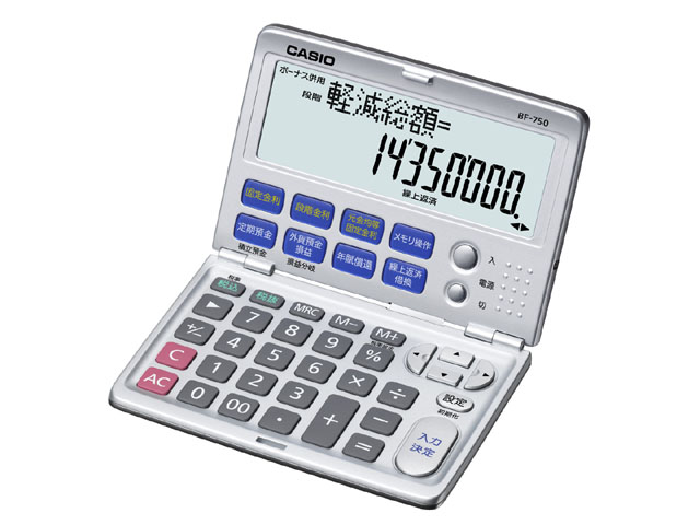 Menet Rakuten Global Market CASIO (CASIO) financial calculator