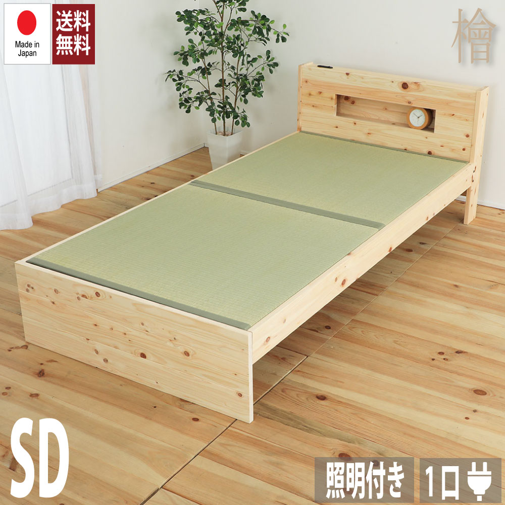 Double Size Bed Product Made In Tatami Mat Hinoki Bed Bed Semi Double Size Japan Bed Domestic Production Bed Hinoki Hinoki Hinoki Shimane With The Shelf With The