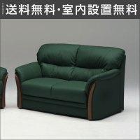 Love Chair Sofa Craven Sofas Love Chair Sofa King Y - TheSofa