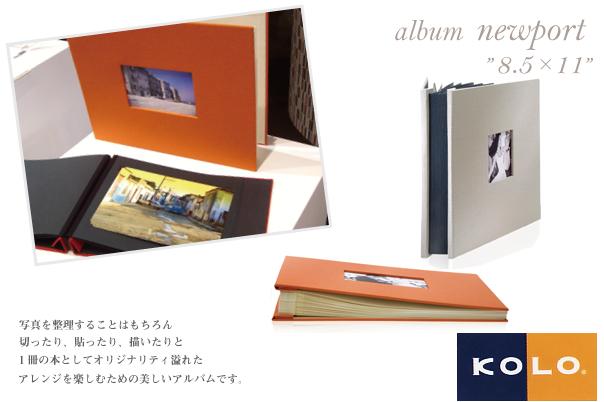 KOLO photo album design newport Newport 85 x 11 size albums
