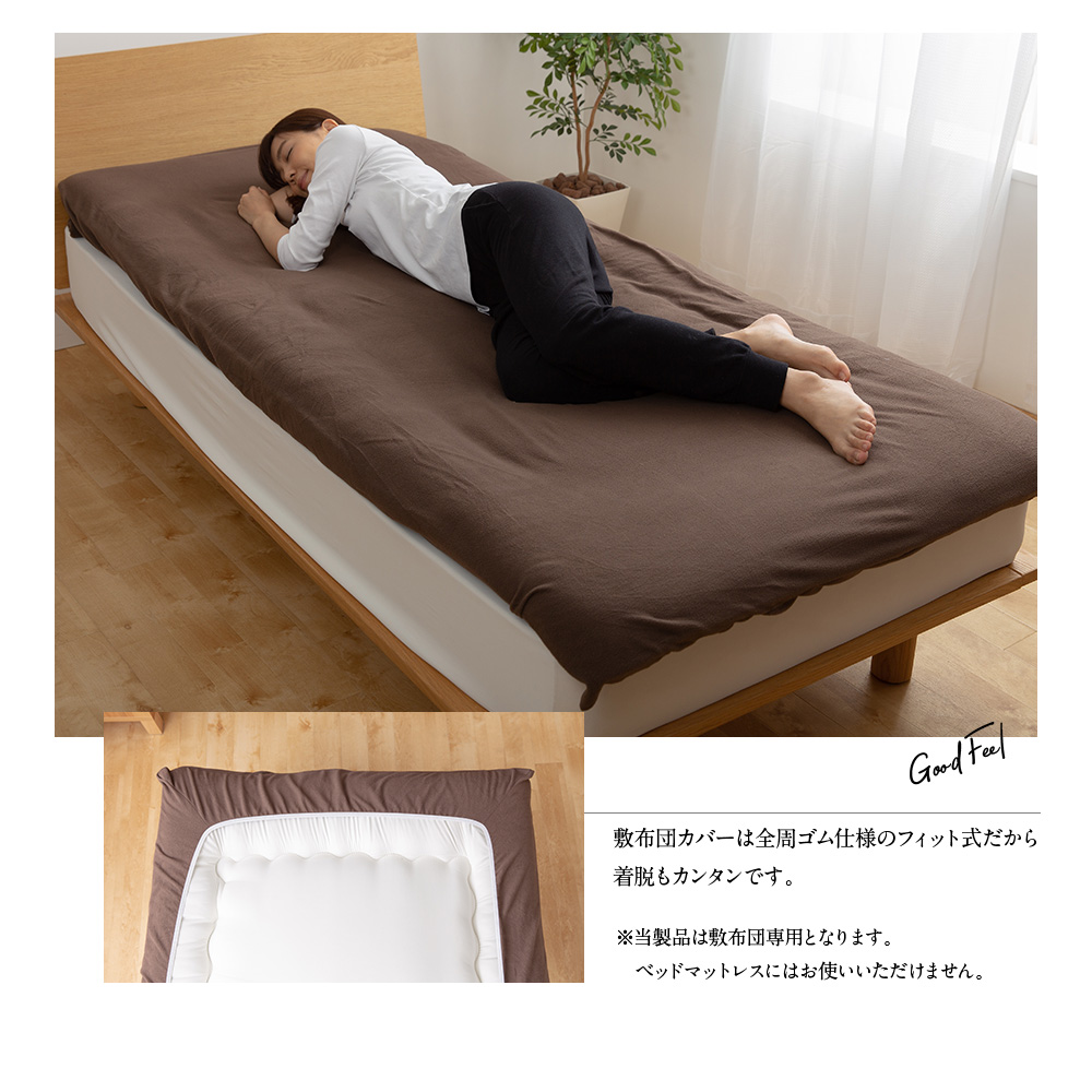 Double Bed Mattress Cover A Microfleece Mattress Cover Fitting Type Double Size