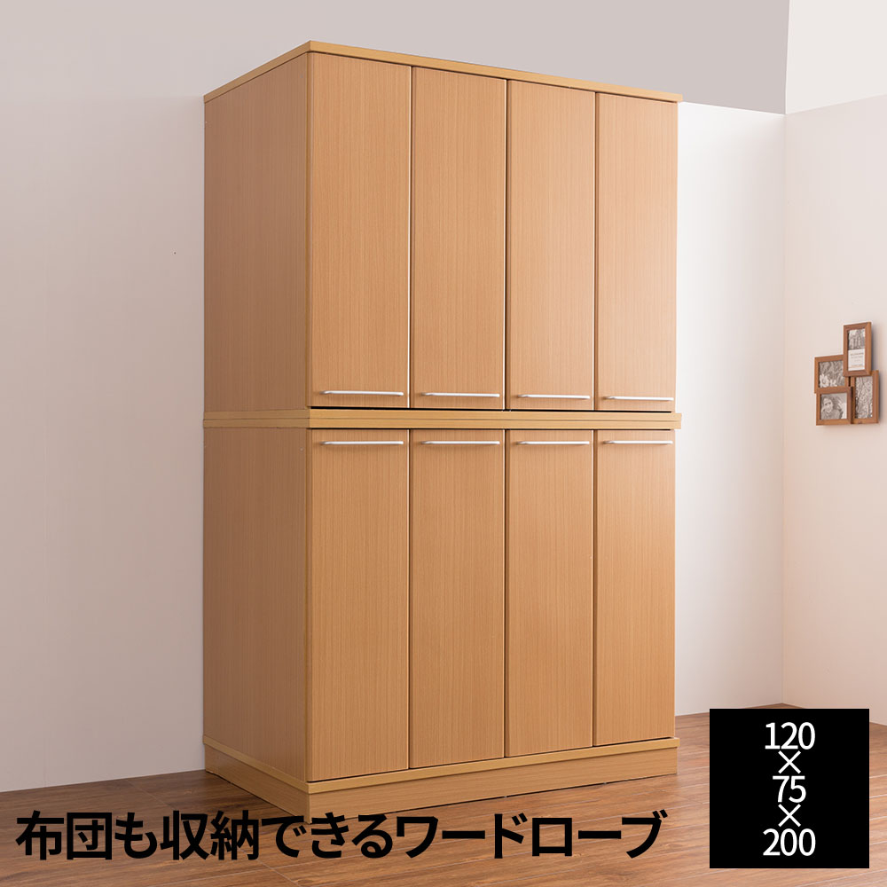 Bedding Storage Folding Door Door Bedding Storage Wardrobe Two Piece