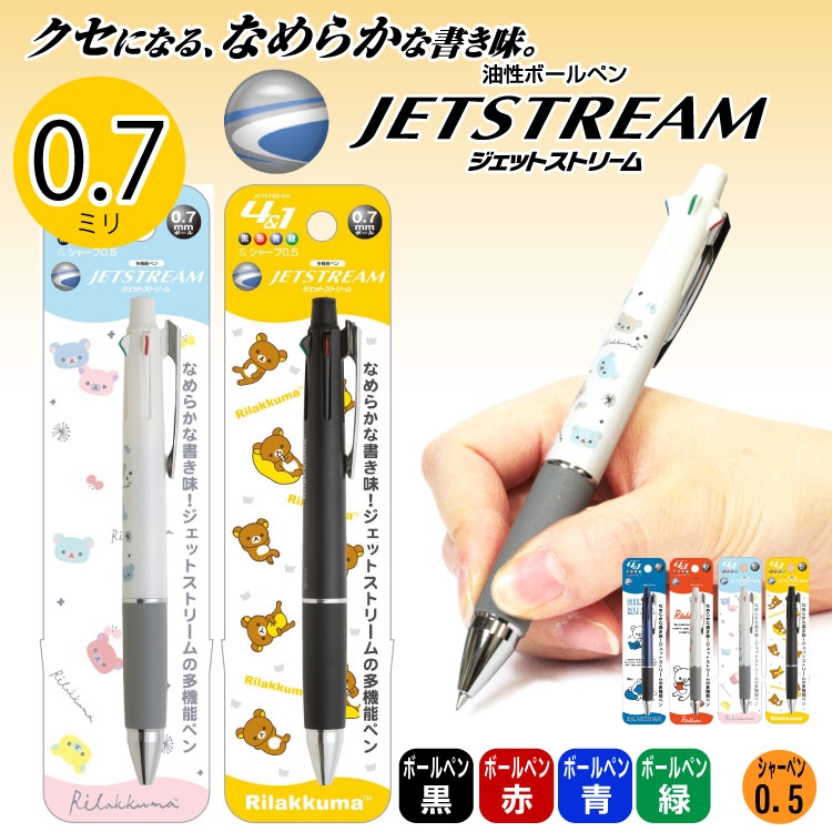 Ogawa-shoundo Rakuten Global Market ☆ ball-point pen jet stream - ball office supplies