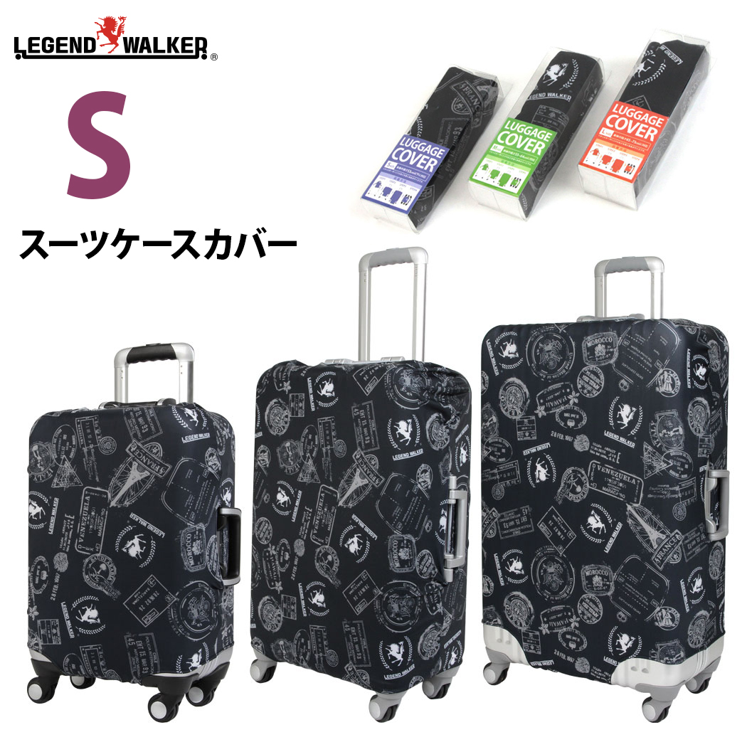 Bank Leren Outlet 9074 S Size For The Traveling Bag For Cover Luggage Cover Small Size Cover