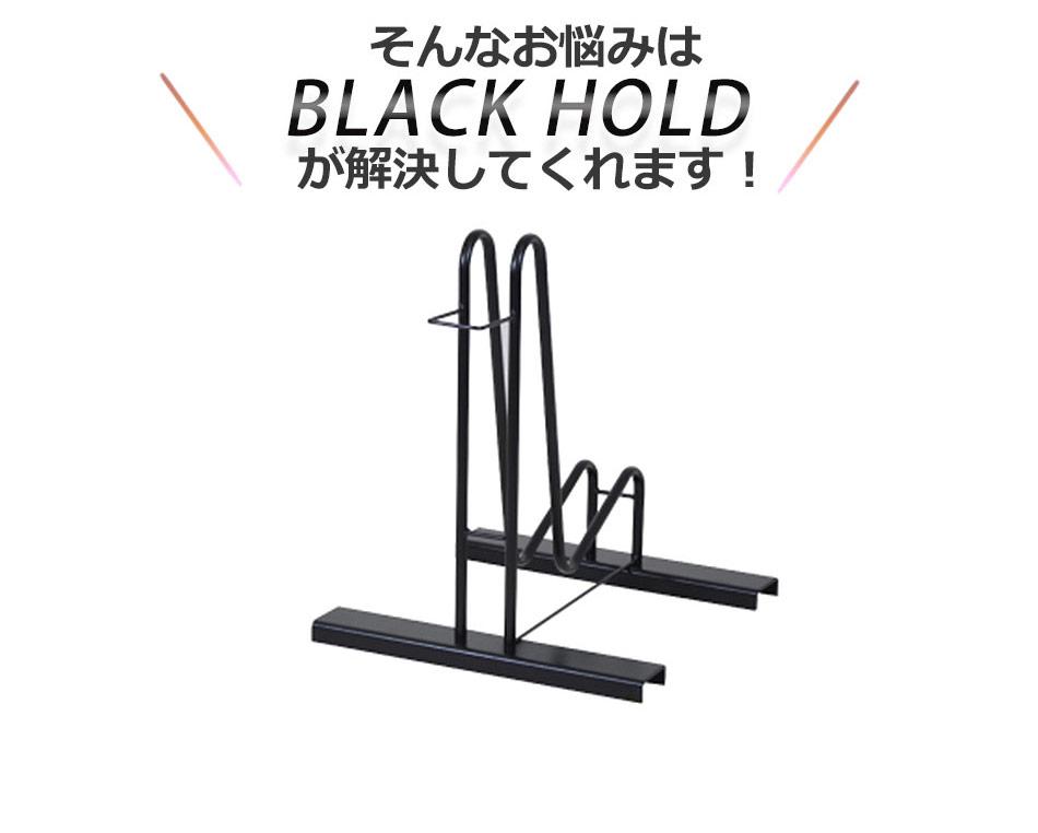 Plank Rakuten Shop Sturdy Bike Rack Stand Free One For