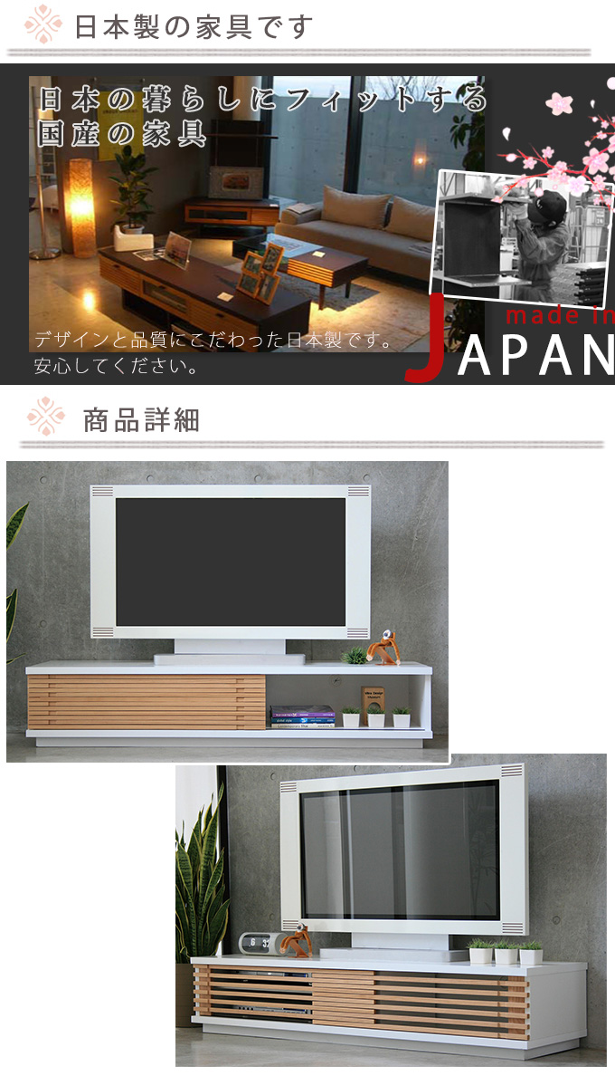 Tv Möbel Nordic Tv Stand Width 150 Cm Snack Tv Board Make Tv Rack Tv Lowboard Av Rack Tv Stand Av Board Living Board Completed Made In Japan Domestic Fashionable