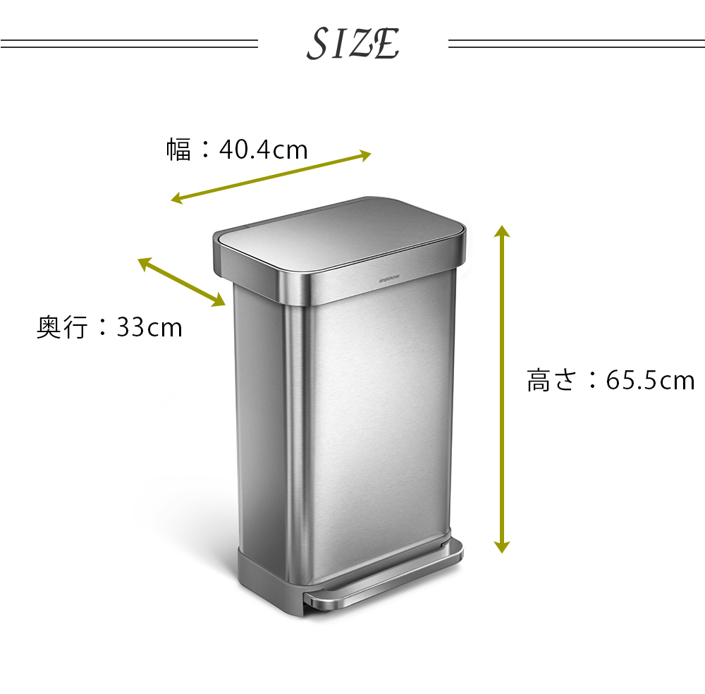 Stainless Steel Recycling Bins Trash Bin Stainless Steel Kitchen 45 L Garbage Box Slim Recycle Bin Stainless Steel