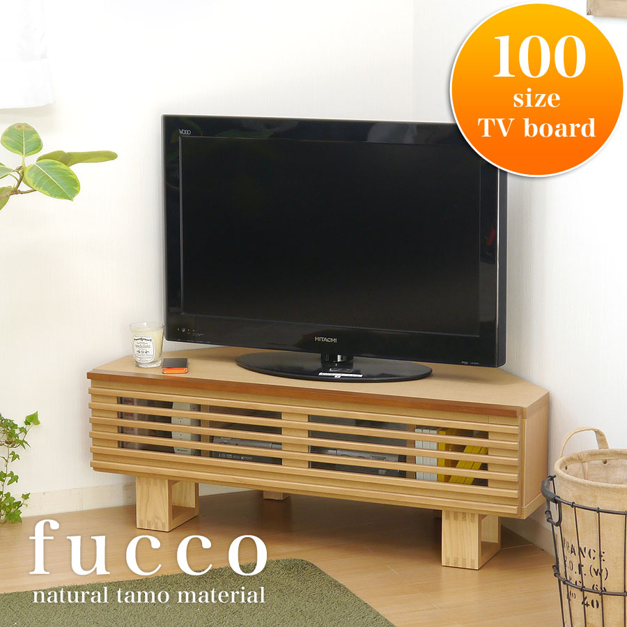 Tv Units Corner Tv Units Triangle Lowboard Snack Corner Storage Grid Rack Ministry Of Space Wood Natural Simple Fucco Hukko 100 Corner Tv Board Natural