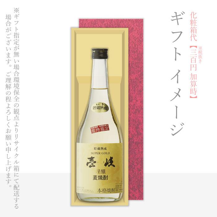 sake-shindobad 100 Years of solitude compared drinking shochu 720