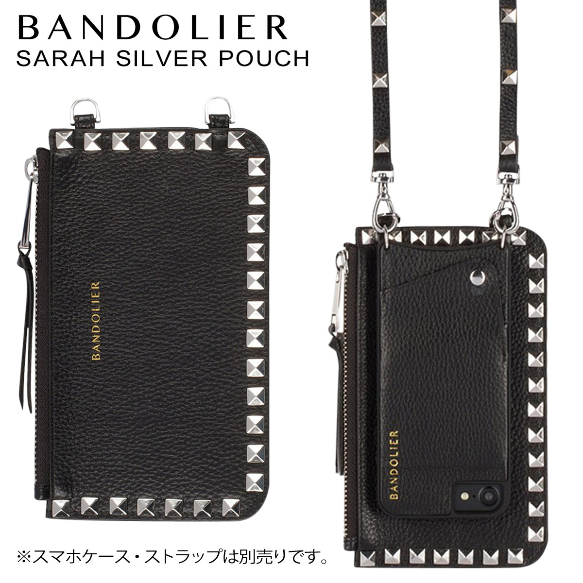 Messing Online Shop Bandolier Band Re Yeah Smartphone Porch Case Iphone7 7plus 6s Smartphone Eyephone Plus Leather Studs Men Gap Dis 9 5 Shinnyu Load