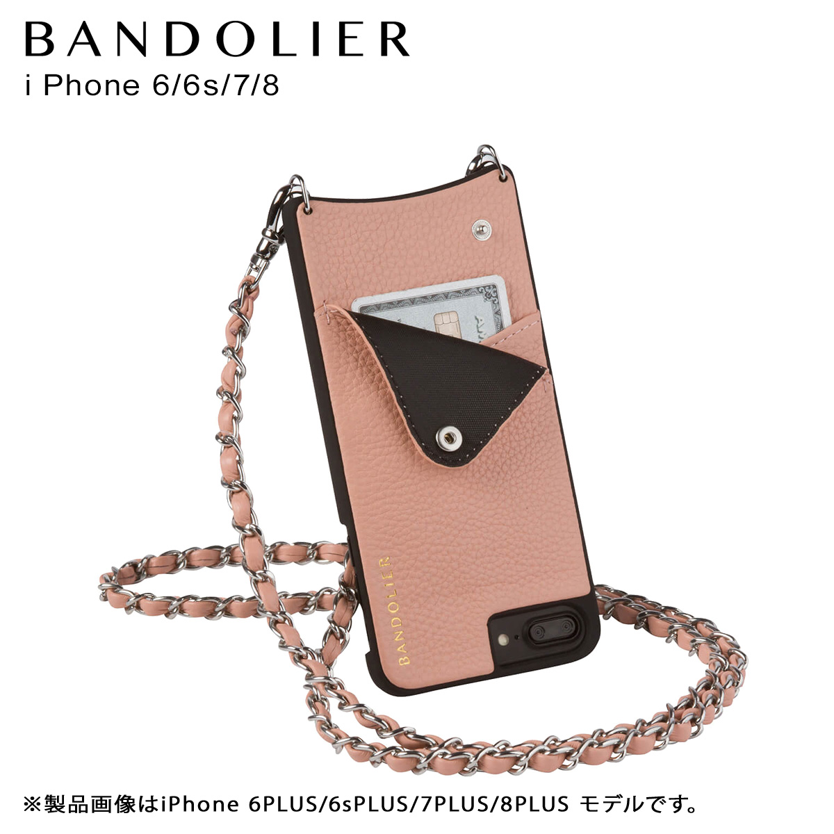 Messing Online Shop Band Re Yeah Bandolier Iphone8 Iphone7 6s Case Smartphone Eyephone Lucy Blush Men Gap Dis 12 3 Shinnyu Load