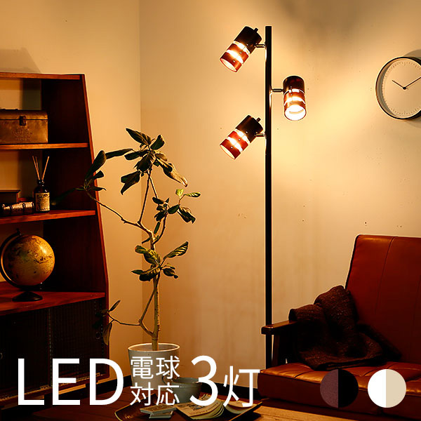 sumica Rakuten Global Market Coupon distribution in (1st, 2000 - living room light stand
