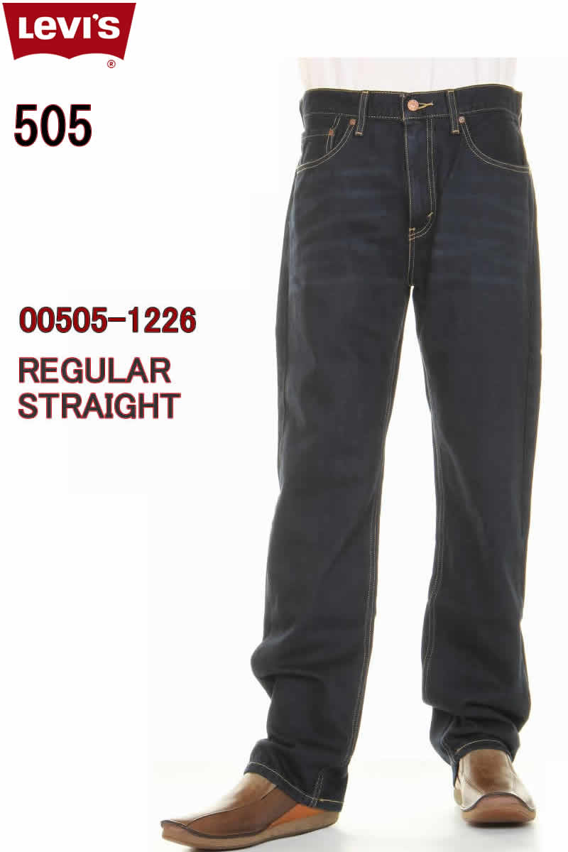 Jeans Levis Levi S 00505 1226 Irregular Jeans Levis 505 Irregular Regular Fitting Straight Jeans Indigo Denim Inseam 32in Wearing