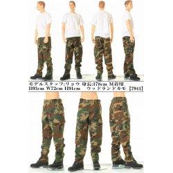 Small Crop Of Military Dress Uniform