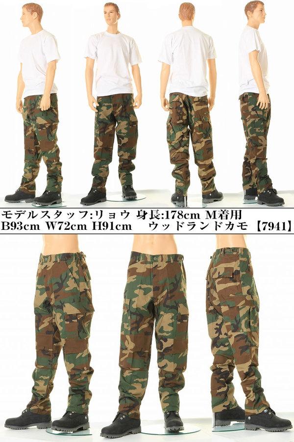 Large Of Military Dress Uniform