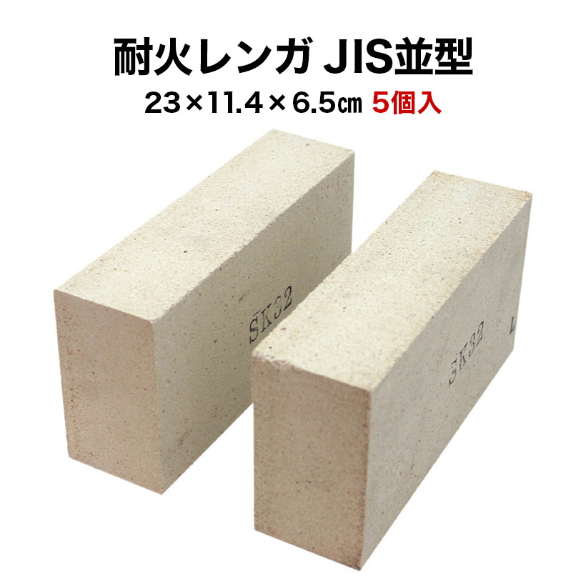 Refractory Brick Refractory Jis As Well As Form 1 Case 6 Pieces Ideal For Pizza Kiln And Bbq It S Old Brick Refractory Bricks Bricks Refractory Bbq Pizza