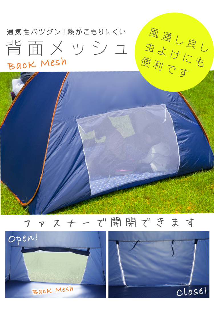 Stunning Full Close One Touch Tent Navy Tents One Touch Shade Awningcompact Unidy Rakuten Global Full Close One Touch Tent Navy Sun Shade Tent Amazon Sun Shade Tent Asda baby Sun Shade Tent