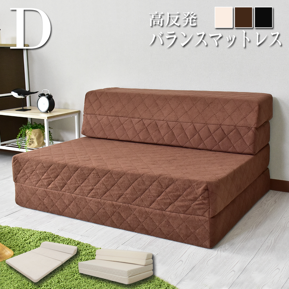 Fold Mattress 6 11 Fire During The Rakuten Supermarket Sale 10 Off Coupon Distribution Until 01 59 Three Sofa Bed Sofas Fold Mattress Double 12cm High Repulsion