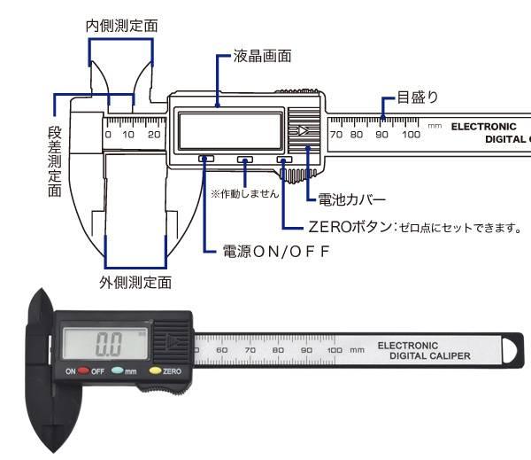 watch-me DIY measurable to 100mm digital vernier calipers smallest