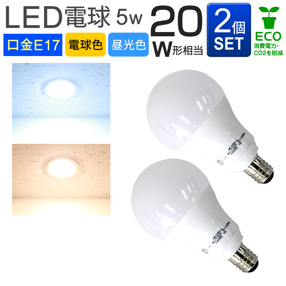 20w Led Bulb The Power Saving That Led Bulb E17 20w Form 5w Public Electric Bulb Electric Bulb Color Quasi Daylight Led Light Led Bulb E17 Led Bulb Lighting