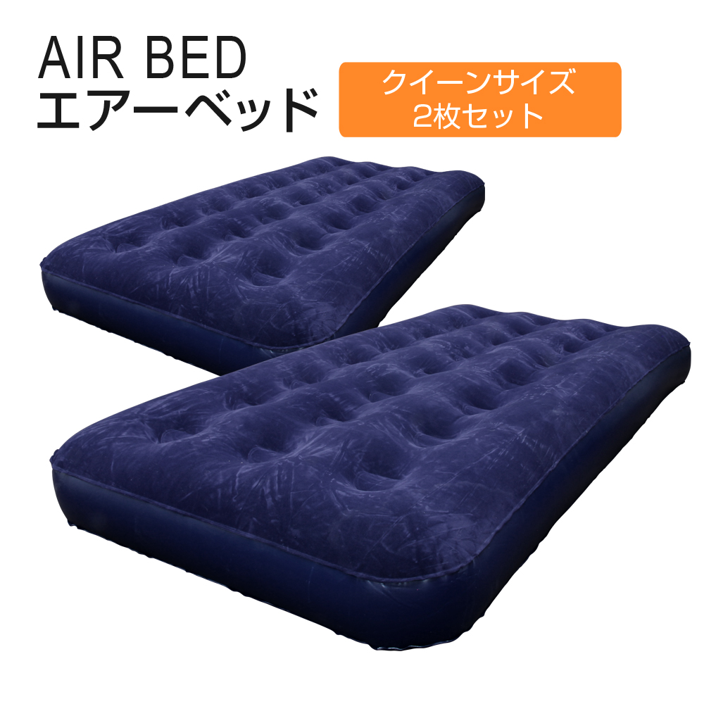 Queen Air Mattress Cot Air Bed Queen Size 140 182 22cm Air Mat Airbed Air Mattress Mattress Air Mattress Cot Sleeping On The Train Mat Camping Mat Disaster Prevention