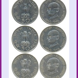 1969 50 Paise Nickel Mahatma Gandhi Bombay and Calcutta Mint