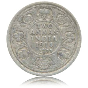 1914 2 Two Annas George V Emperor - Calcutta Mint - RARE